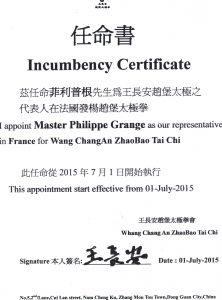 whangchangan